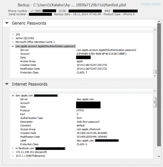 Acquiring and Utilizing Apple ID Passwords, Mitigating the Risks and