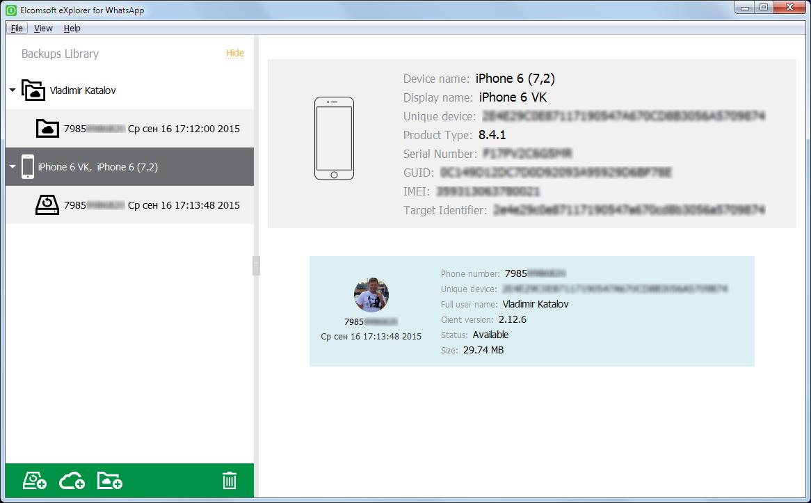Backuptrans Android Whatsapp Transfer Crack Key For Idm