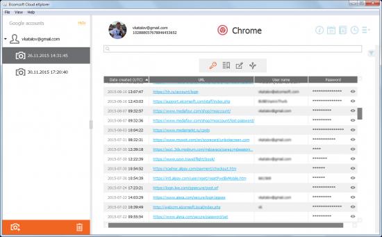 chrome_pass