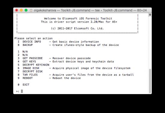 iOS 10 Physical Acquisition with Yalu Jailbreak   ElcomSoft blog