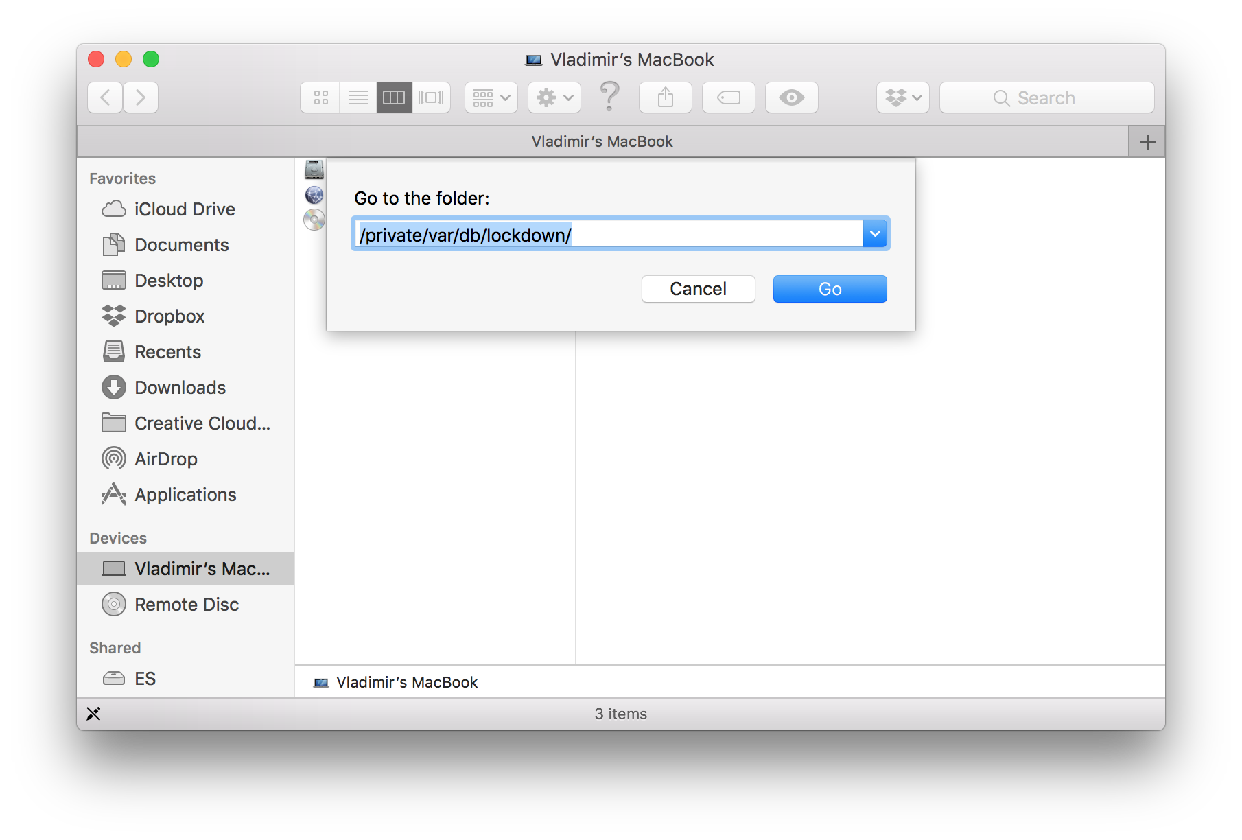 Get iOS Shared Files without a Jailbreak | ElcomSoft blog
